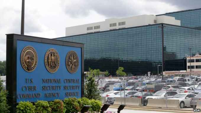 АНБ підозрюють в установці шпигунських програм в комп'ютерах в усьому світі