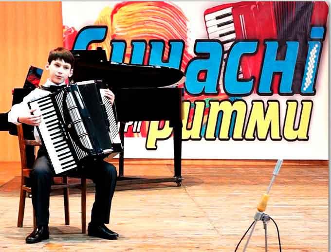 Юні черкаські баяністи стали лауреатами Міжрегіонального конкурсу