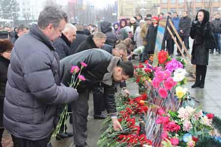 Рятувальники Черкащини вшанували пам'ять Героїв Небесної Сотні