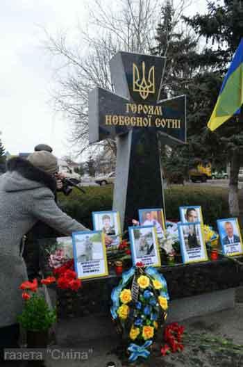 У Смілі відкрили пам'ятник Героям Небесної сотні