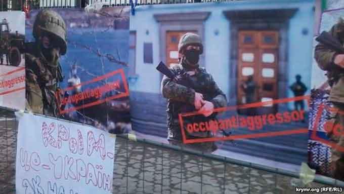 Під посольством Росії у Києві вимагали звільнити Крим та політв'язнів