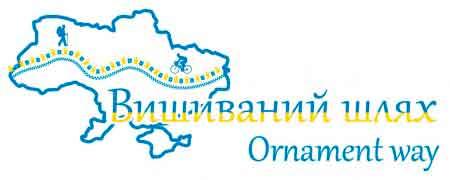 Уманщина долучиться до Всеукраїнського соціального проекту «Вишиваний шлях»