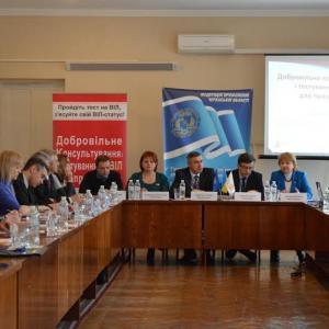 На Черкащині працівників добровільно тестуватимуть на ВІЛ