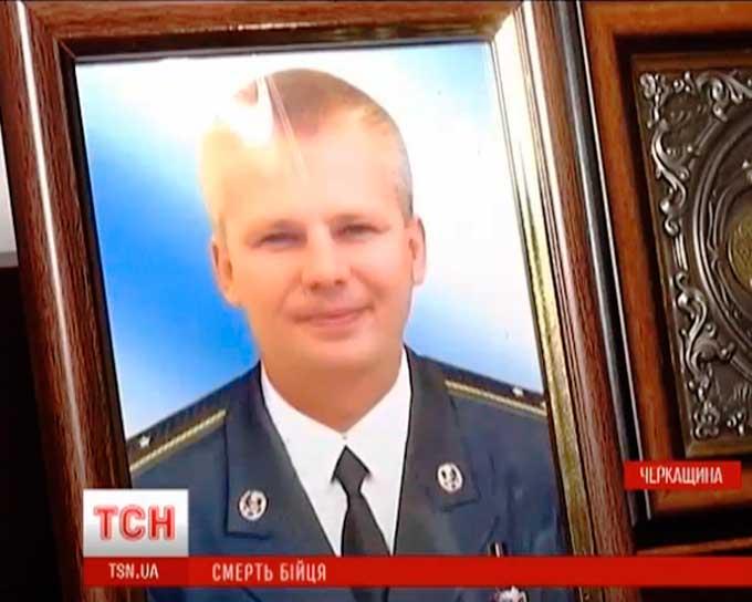 Батьки бійця з Черкащини вже півроку не можуть дізнатися правду про загибель сина