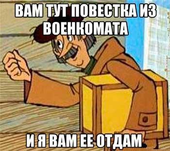 Смілянські голови ОСББ кажуть, що не будуть виконувати роль поліцаїв