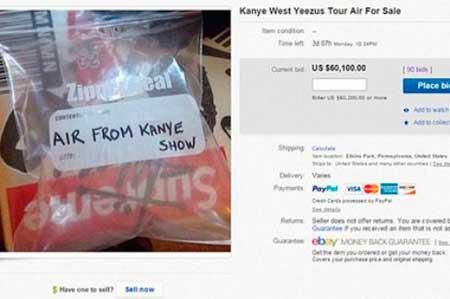 В Інтернеті продають повітря з концертів різних зірок