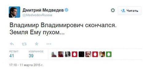 Владимир Путин умер, заболел или сбежал из РФ?