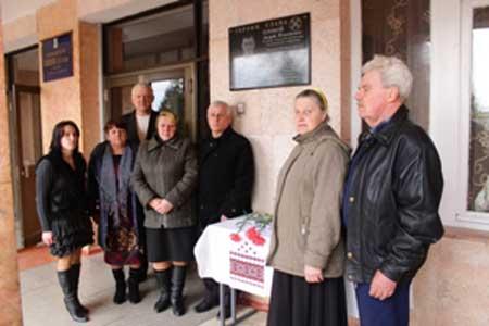 У Тубільцях відкрили меморіальну дошку загиблому бійцю АТО