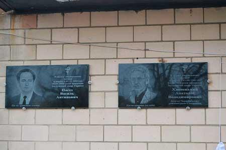 У районній лікарні Чорнобаї відкрили пам`ятні дошки хірургу Хлопецькому та терапевту Нагезу