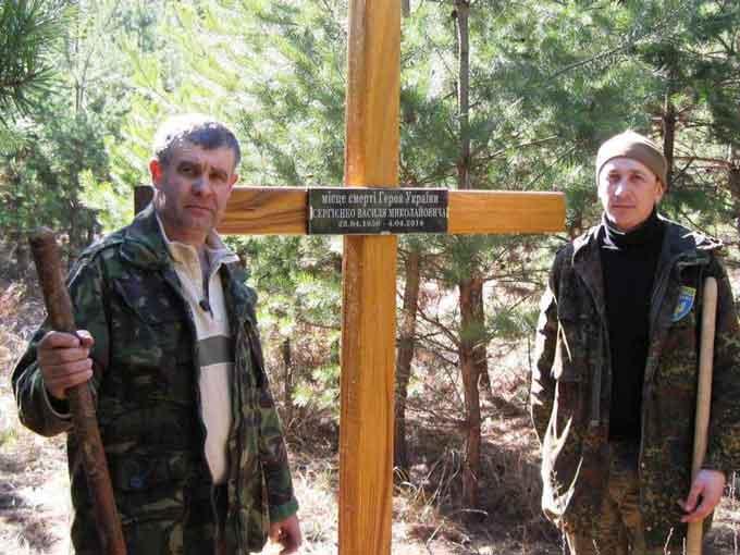 На місці вбивства журналіста Сергієнка встановили дерев'яний хрест