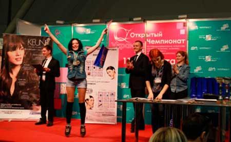 Черкащанка здобула перемогу на Чемпіонаті України з перукарського мистецтва
