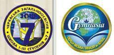 Черкаські школи мають кращі сайти в Україні
