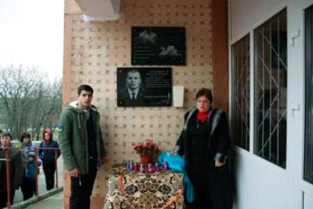 У Ярошівській школі встановили меморіальну дошку загиблому учаснику АТО