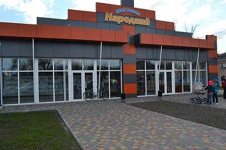 У Лисянці відкрили «Народний магазин»