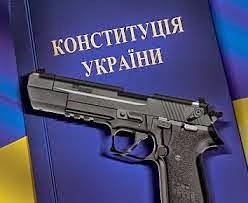 Міська рада просить урядовців урегулювати на законодавчому рівні обіг вогнепальної зброї