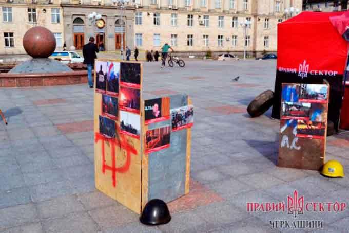 У Черкасах пройшла фотовиставка «Правого сектору»