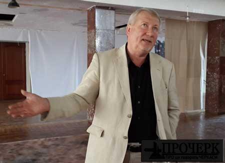 Директор театру вже не вірить, що черкащани колись побачать тетралогію «Тарас»