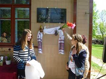 У Кам'яному Броді відкрили меморіальну дошку герою АТО