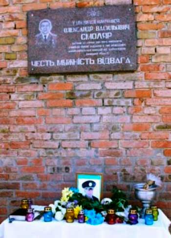 В Тіньках відкрили меморіальну дошку в пам'ять загиблого воїна АТО