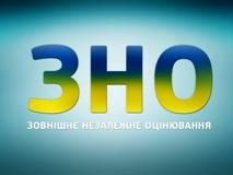 Шестеро черкаських учнів отримали 200 балів за тест з української мови