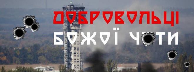 Жителів Золотоноші запрошують на кінопоказ фільму про війну на сході