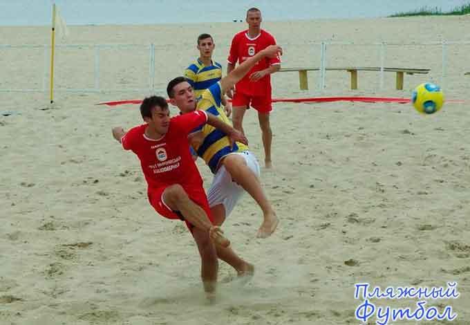 Календар чемпіонату області з пляжного футболу