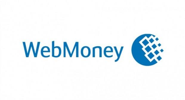 Платіжна система Webmoney отримала офіційний статус в Україні