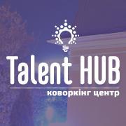 У Черкасах відкрили перший коворкінг-центр для ІТ-спеціалістів