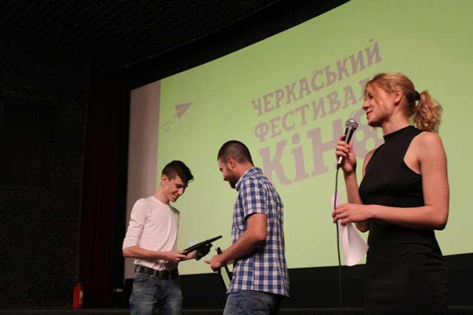 Черкаська молодь провела фестиваль кіно «Черкаси, я люблю вас!»