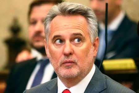 Суд заарештував нерухомість холдингу Фірташа