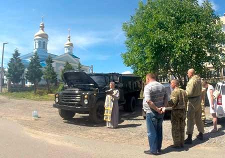 Уманщина передала на фронт ЗІЛ для 81-ї десантно-штурмової бригади