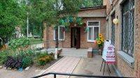 В Чорнобаї діє відділ краєзнавчо-туристичної та інформаційно-видавничої роботи