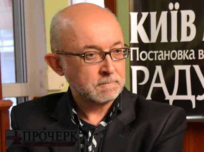 Колектив театру збирає підписи проти Проскурні
