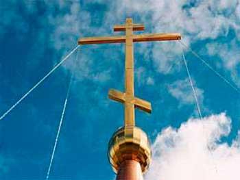 Константинополь о единой церкви: