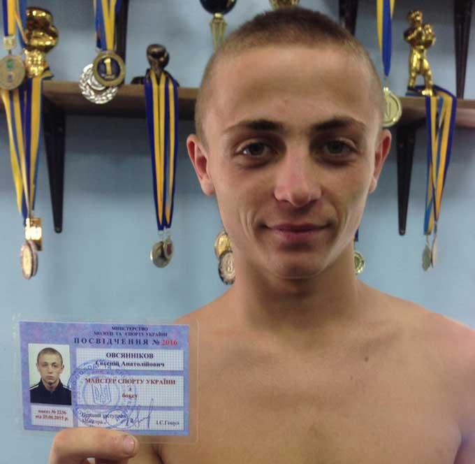 Уманский боксер получил звание мастера спорта Украины