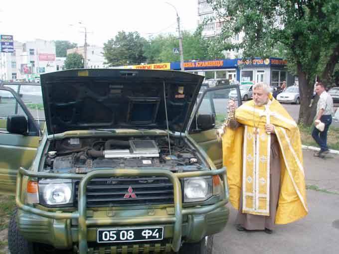 Православні віряни Черкас допомогли армії