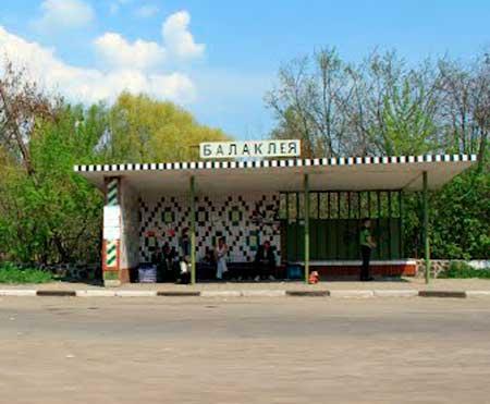 Балаклея – назва татарська