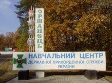 У День Знань в Навчальному центрі Державної прикордонної служби України ім. генерал-майора І. Момота відбудуться урочистості