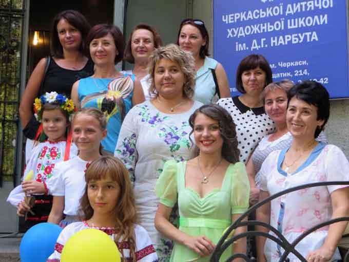 урочисте відкриття філії Черкаської дитячої художньої школи імені Данила Нарбута