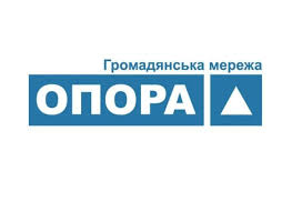 """На Черкащині представника """"Опори"""" не пустили на засідання виборчкому"""