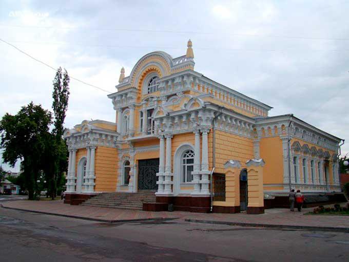 Будинок Щербини (зараз - Палац одружень) у Черкасах