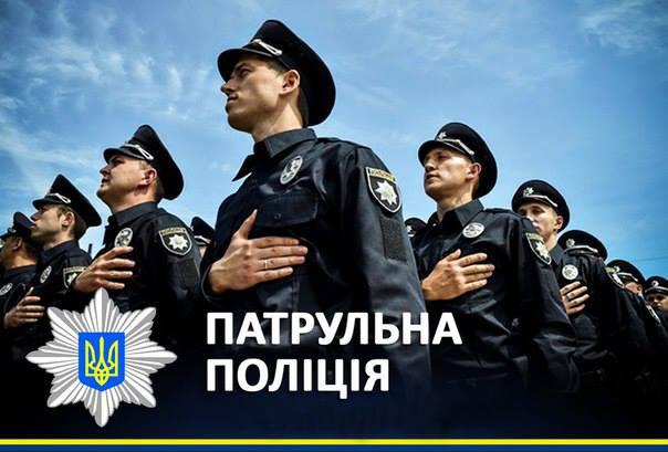 Кабмин принял решение о ликвидации территориальных подразделений МВД