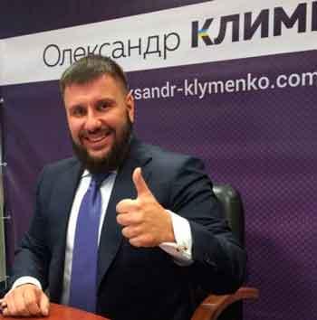 Александр Клименко провел пресс-конференцию
