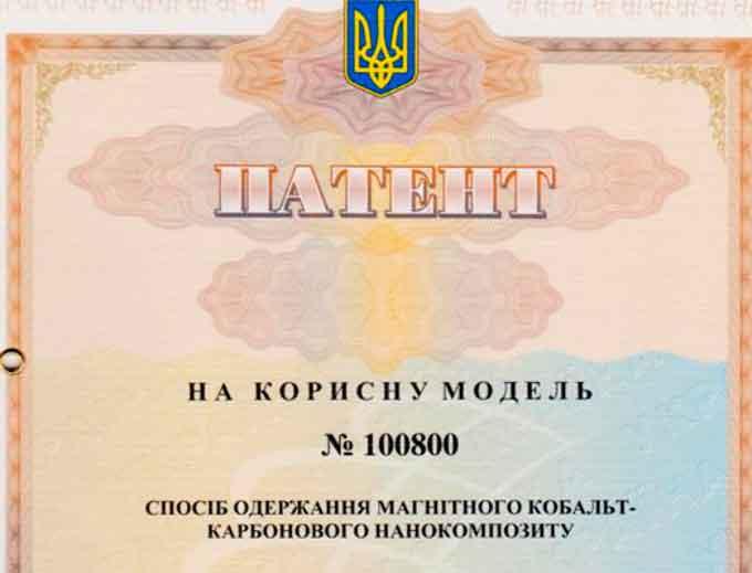 Науковці Черкаського національного отримали нову речовину