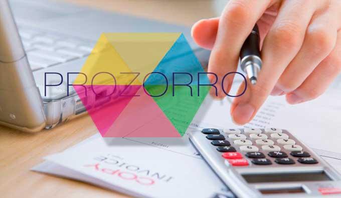 Завдяки електронним закупівлям черкаські освітяни заощадили державні кошти