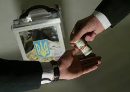 На Черкащині СБУ затримала організатора підкупу виборців