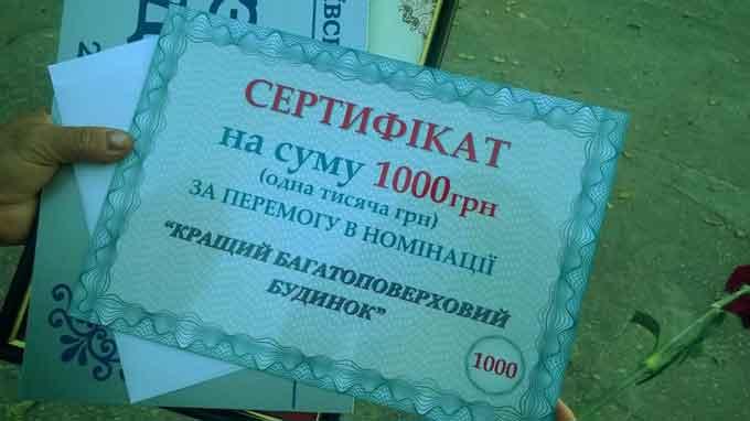 Кандидати спонсорують місцеві свята на Черкащині з порушенням закону, – ОПОРА