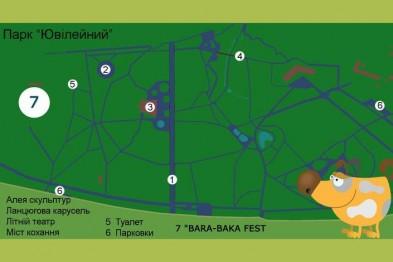 У Черкасах відбудеться Bara-baka fest