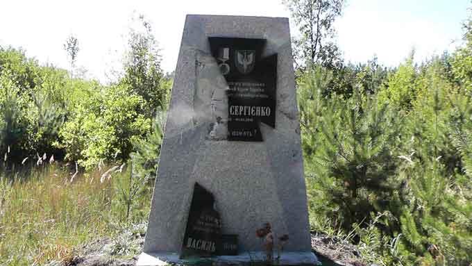 На Корсунщині пошкодили пам'ятний знак Василю Сергієнку (фото)