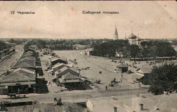 Соборная площадь в Черкассах